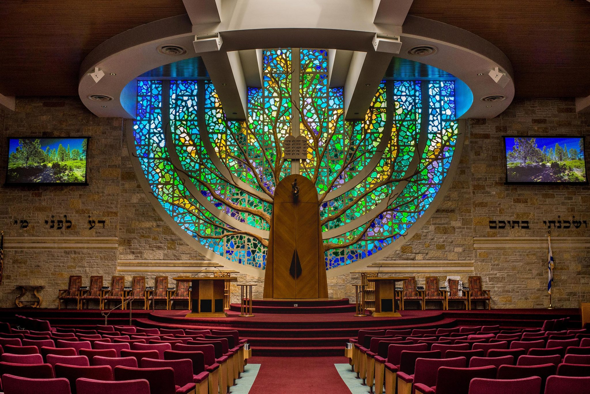 Congregation Shalom Zero G Screen Auditorium