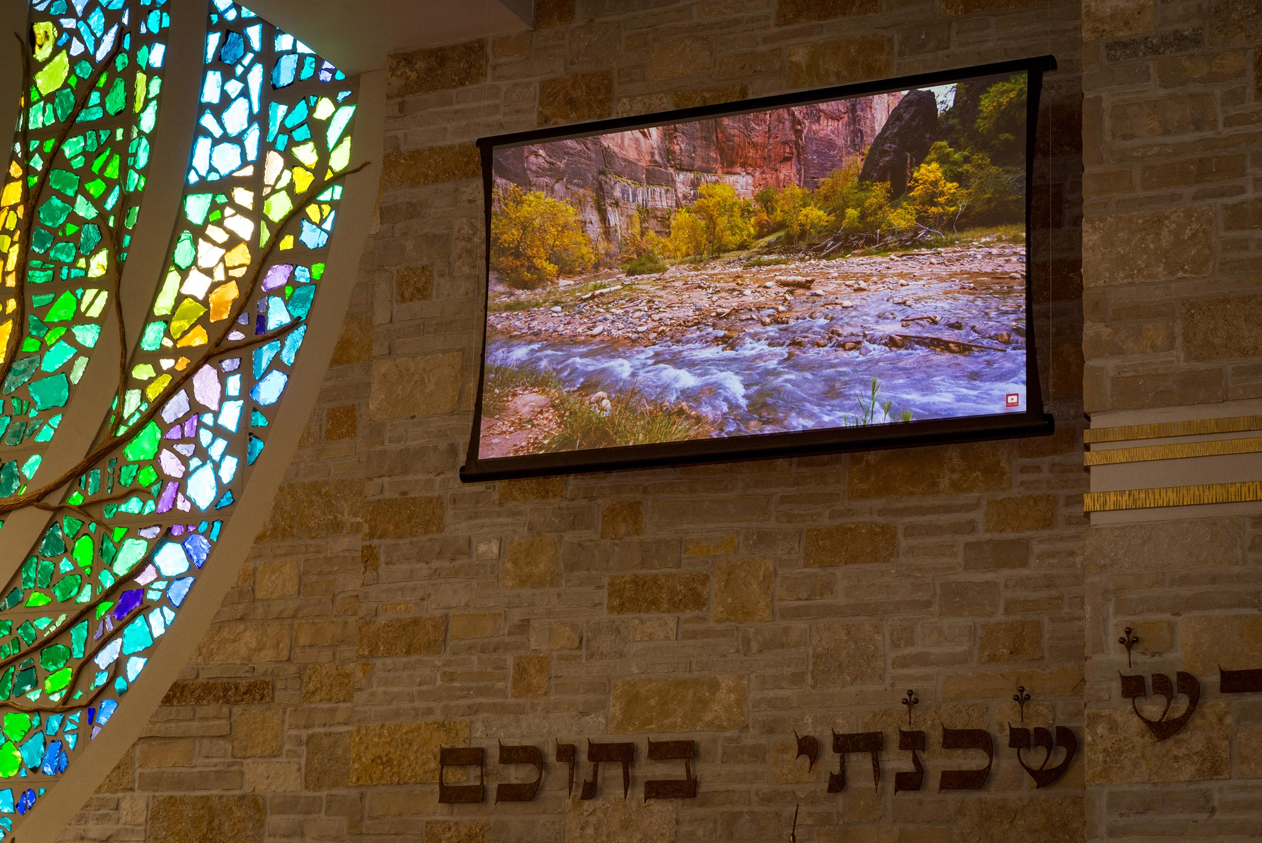 Congregation Shalom Zero G Screen Closeup